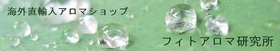 Kojima03